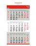 photo of 3-Maandskalender 2020 Quantore