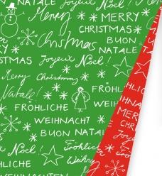 photo of Kadopapier kerst 50cm x 175m 691494/6 2 zijdig gecoat 80gr / m2