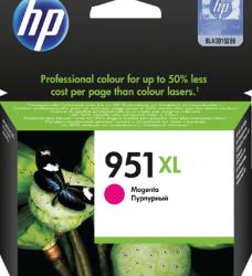 photo of Inktcartridge HP CN047AE 951XL rood HC