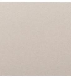 photo of Scheidingsstrook Quantore 120x230mm grijs