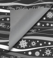 photo of Kadopapier kerst 30cm x 200m 90155 gestreken kraft 70gr / m2