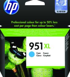 photo of Inktcartridge HP CN046AE 951XL blauw HC