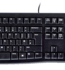 photo of Toetsenbord Logitech K120 Qwerty +muis zwart