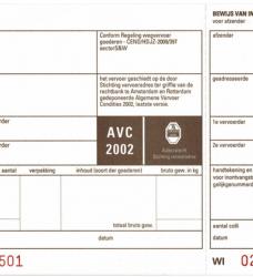 photo of Vrachtbrief Budget BVA 1001 19x12cm 3voud 100stuks blanco