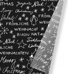 photo of Kadopapier kerst 50cm x 175m 691494/14 dubbelzijdig gecoat papier 80gr / m2