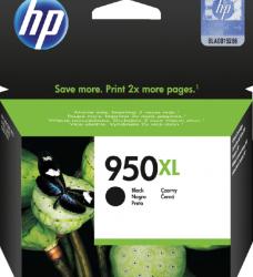 photo of Inkcartridge HP CN045AE 950XL zwart HC