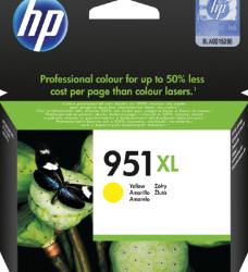 photo of Inktcartridge HP CN048AE 951XL geel HC